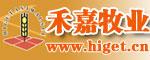 南京禾嘉牧业公司